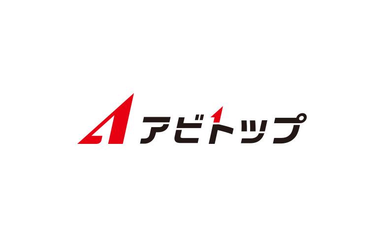 アビトップ株式会社のグループ会社になりました。